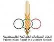 بسام ولويل رئيساً لاتحاد الصناعات الغذائية الفلسطينية