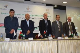 اجتماع الهيئة العامة العادي 2014