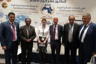 الملتقى العربي للصناعات الغذائية لسلامة الغذاء وتيسير التجارة