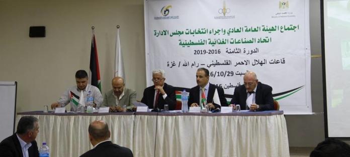 اتحاد الصناعات الغذائية يعقد اجتماع ...